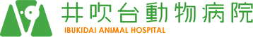 井吹台動物病院